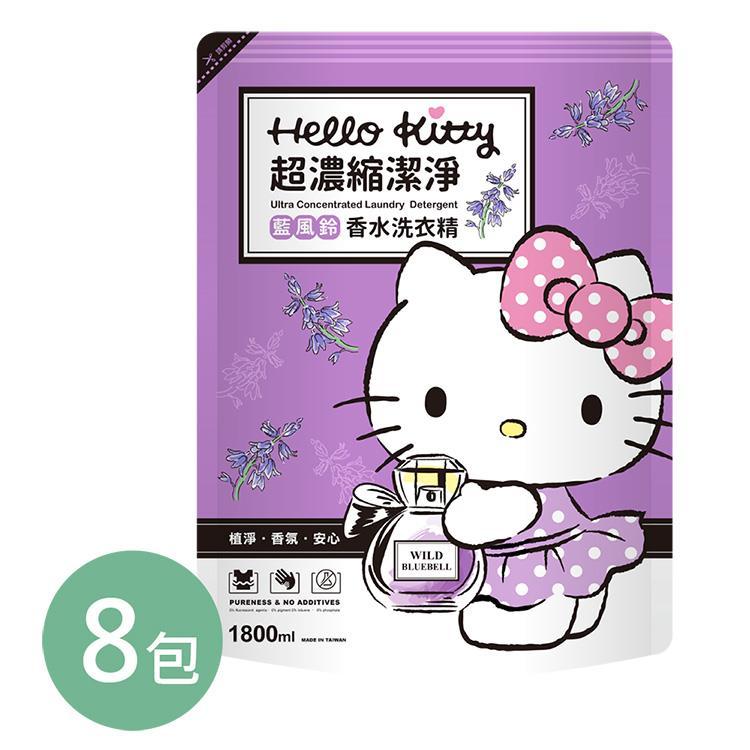 【Hello Kitty】藍風鈴香水濃縮洗衣精(補充包) 8包/箱