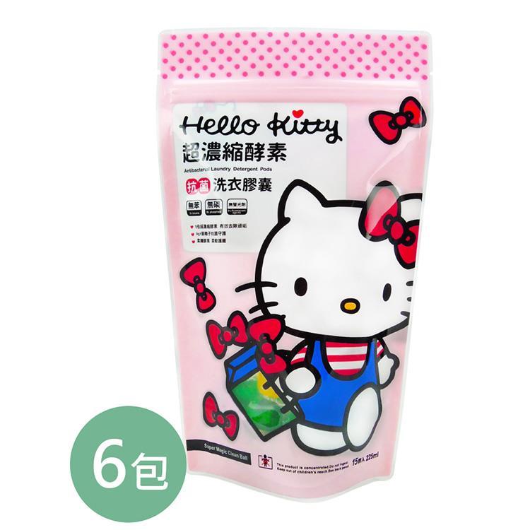 【Hello Kitty】超濃縮酵素抗菌洗衣膠囊 6包/組