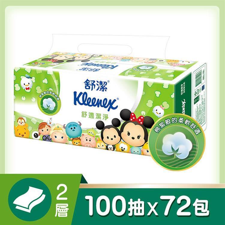 【舒潔】迪士尼抽取衛生紙100抽 (12包x6串/箱)