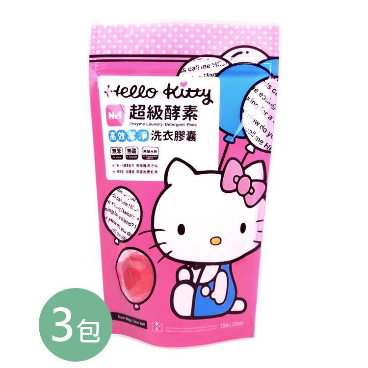 【Hello Kitty】高效潔淨洗衣膠囊 3包/組