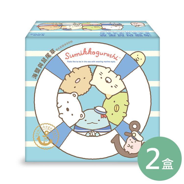 【角落小夥伴】 海鹽與鼠尾草植淨洗衣粉 2盒/組