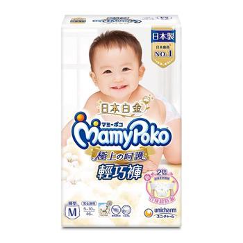 滿意寶寶極上呵護輕巧褲  M92片/箱