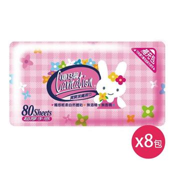康乃馨寶寶潔膚濕巾補充包(兔子)80抽x8包