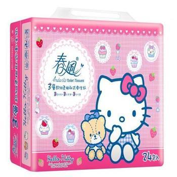 春風抽取衛100抽(24x3)kitty