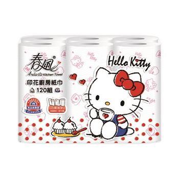 春風印花廚房紙巾120組(6x8)kitty