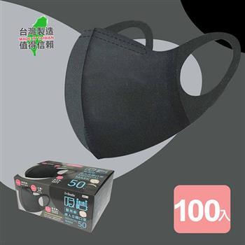 《真心良品xUdlife》吸護醫用拋棄式成人立體口罩-100片