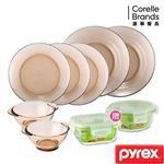 【康寧】Pyrex耐熱7件式餐盤組 加贈保鮮盒兩入