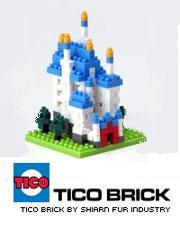 ~TICO微型積木~積木動物園