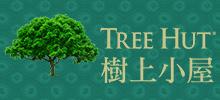 美國 - Tree Hut 樹上小屋