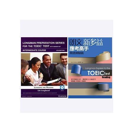 Longman Preparation Series for the TOEIC Test: Intermediate Course  5/E+朗文新多益應考高手:閱讀測