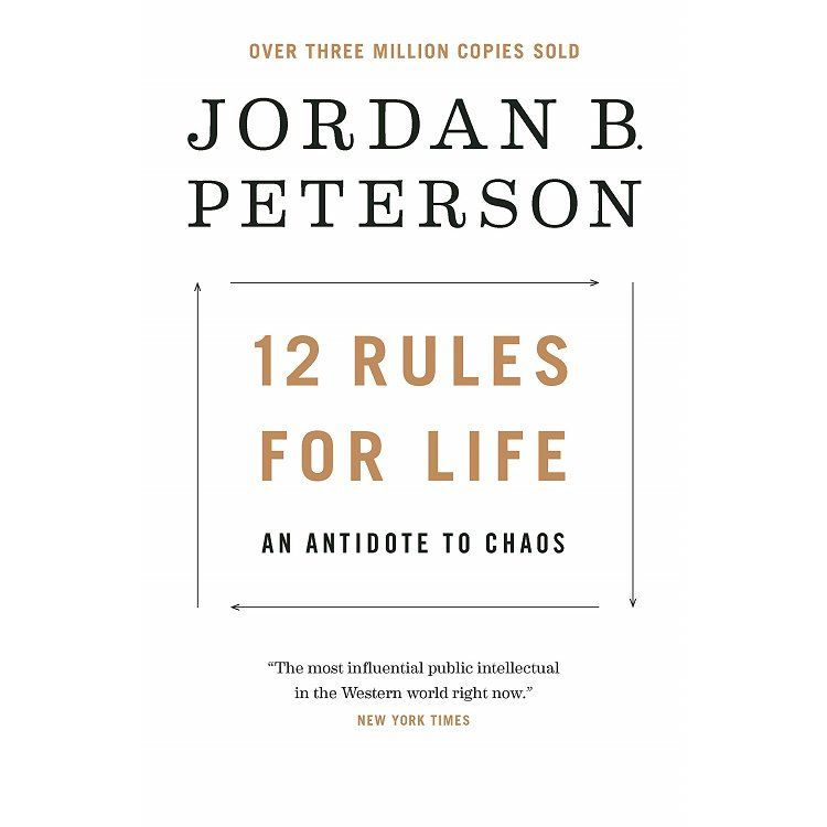 12 Rules for Life: An Antidote to Chaos生存的12條法則
