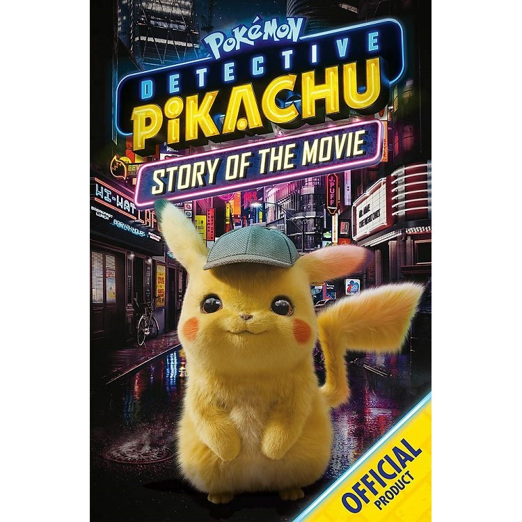 Detective Pikachu: Story of the Movie名偵探皮卡丘