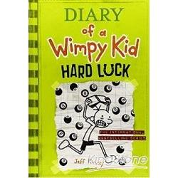 Diary of a Wimpy Kid 8: Hard Luck 遜咖日記8:神奇八號球(平裝)