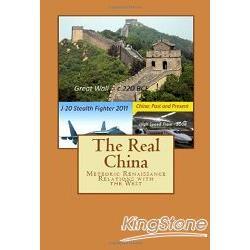 解密中國:綜橫東西看中國與西方及閃電式復興的背景(國際英文版)