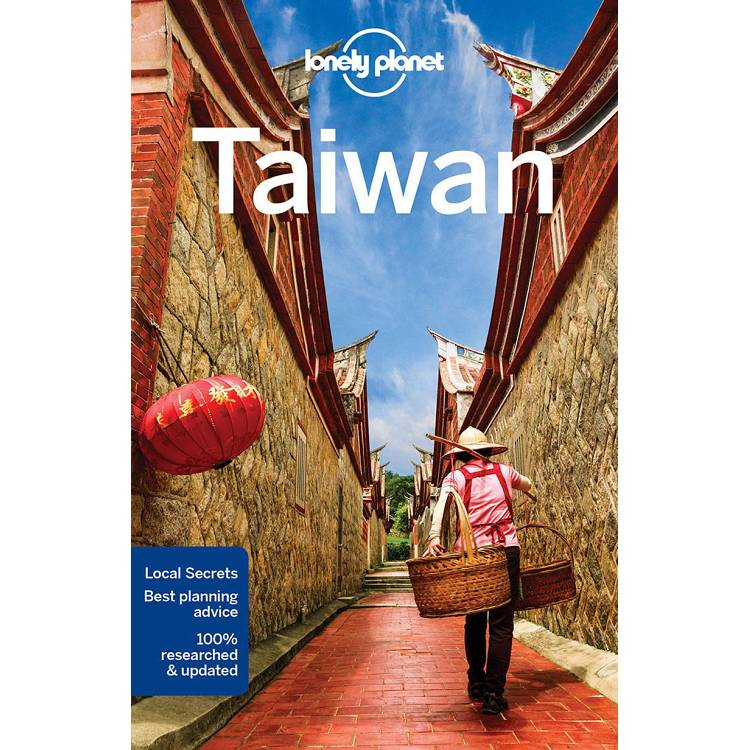 Lonely Planet Taiwan (Travel Guide)(10 Edition)