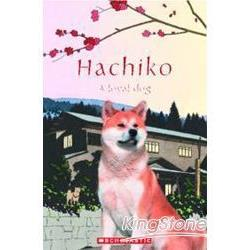 Scholastic Popcorn Readers Level 1: Hachiko with CD