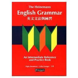Heinemann English Grammar:英文文法與練習