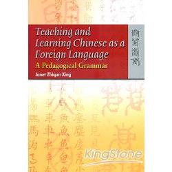 Teaching And Learning Chinese As a Foreign Language