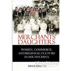 Merchants' Daughters