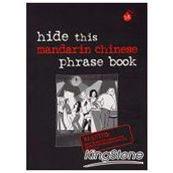 Hide This Mandarin Chinese Phrase Book