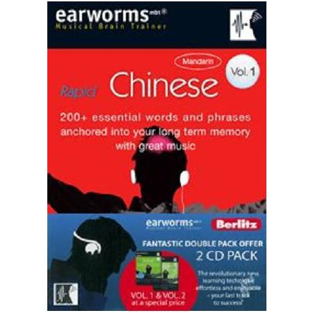 Earworms Chinese Vol.1 + Earworms Chinese(有聲CD)
