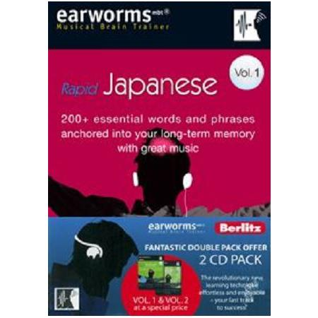 Earworms Japanese Vol.1 + Earworms Japanes(有聲CD)