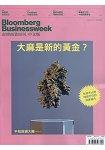 彭博商業周刊中文版2018第156期