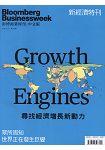 彭博商業周刊中文版2018第160期