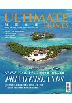 ULTIMATE HOMES財富地產2019第5期