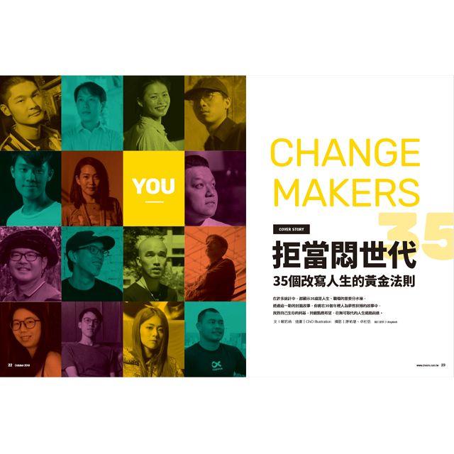 CHEERS快樂人10-11月2019第224期
