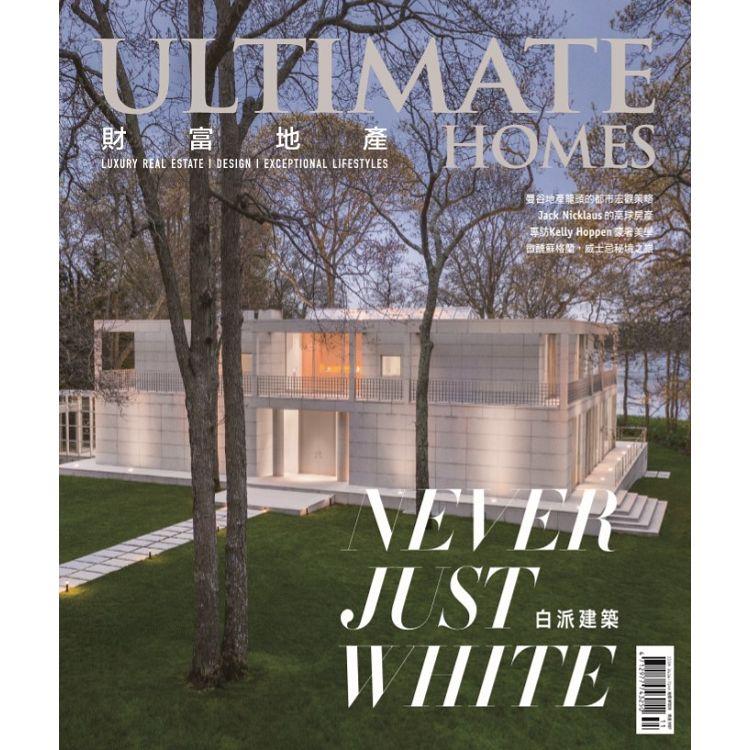 ULTIMATE HOMES財富地產2019第10期