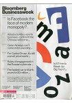 Bloomberg Businessweek 201731