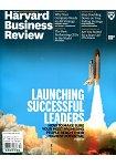Harvard Business Review Vol.95 No.6 11-12月號2017