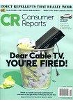 Consumer Reports 8月號 2018