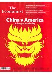 THE ECONOMIST 經濟學人201842