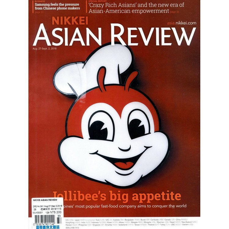 NIKKEI ASIAN REVIEW 第241期 8月27日-9月2日2018