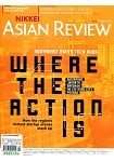 NIKKEI ASIAN REVIEW 第250期10月29日-11月4日2018