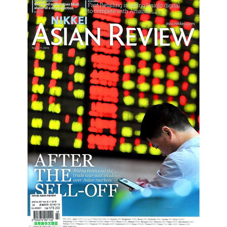 NIKKEI ASIAN REVIEW 第251期 11月5-11日 2018