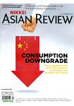 NIKKEI ASIAN REVIEW 第252期 11月12-18日 2018