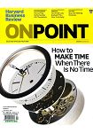 Harvard Business Review:OnPoint 冬季號 2018