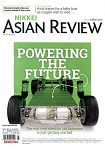 NIKKEI ASIAN REVIEW 第253期 11月19-25日 2018