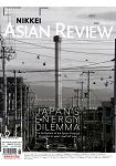NIKKEI ASIAN REVIEW第254期11月26日-12月2日2018