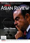 NIKKEI ASIAN REVIEW 第255期 12月3-9日 2018