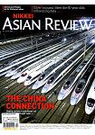 NIKKEI ASIAN REVIEW 第260期 1月14-20日 2019