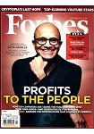 Forbes 12月31日 2018
