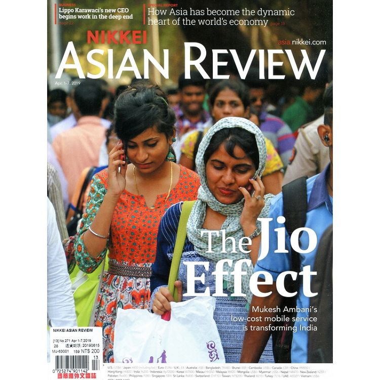 NIKKEI ASIAN REVIEW 第271期 4月1-7日_2019