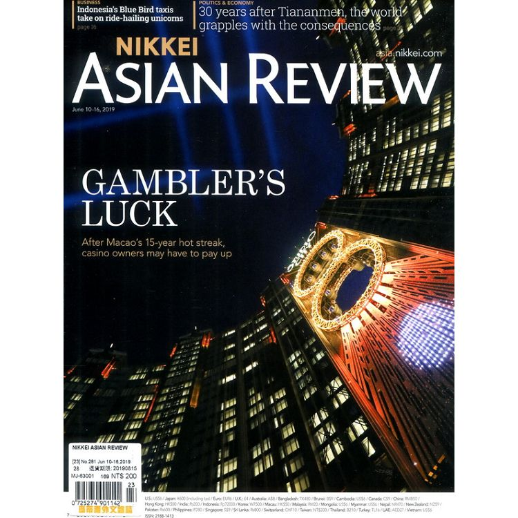 NIKKEI ASIAN REVIEW 第281期 6月10-16日_2019