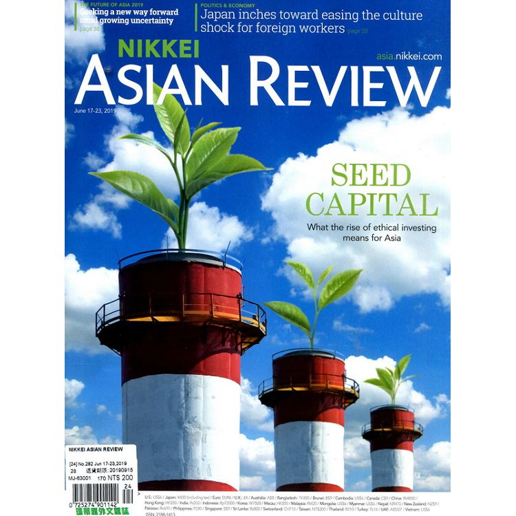 NIKKEI ASIAN REVIEW 第282期 6月17-23日_2019
