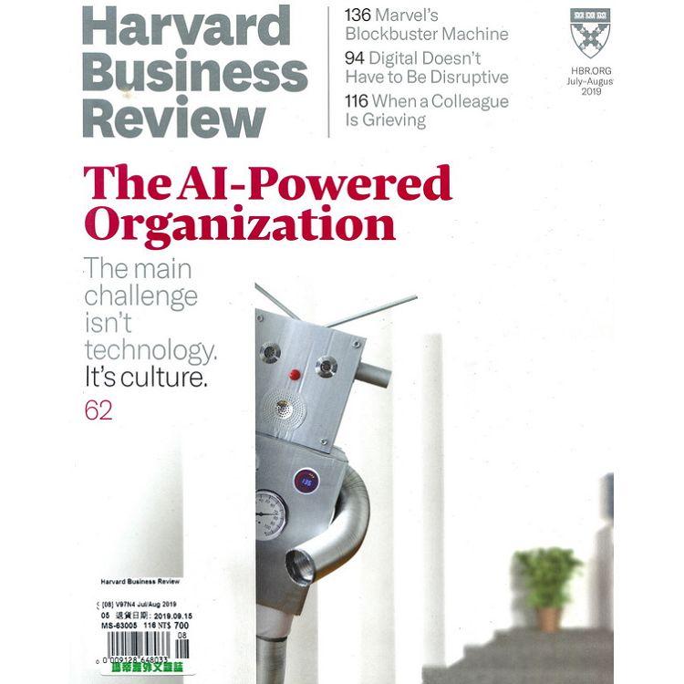 Harvard Business Review 7-8月號_2019