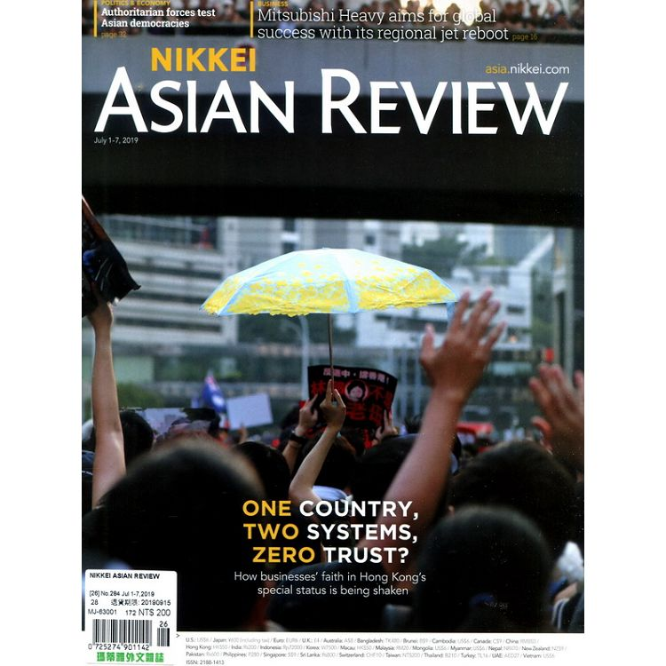 NIKKEI ASIAN REVIEW 第284期 7月1-7日_2019